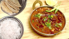Pressure Cooked Rajma Masala Curry / Kidney Bean Curry