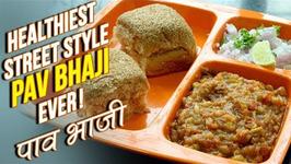 Healthy Pav Bhaji / Pav Bhaji Recipe / How To Make Pav Bhaji Healthy / Healthy Recipe / Nupur Sampat