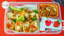 Healthy Lunch Healthy Snack - Lunch Bunch Toasted Wrap