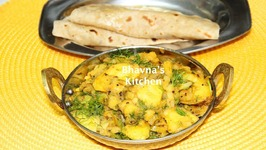 Aloo And Hari Sauf Or Variyali Sabji - Spiced Potato Fennel
