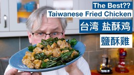 Taiwanese Popcorn Chicken Recipe