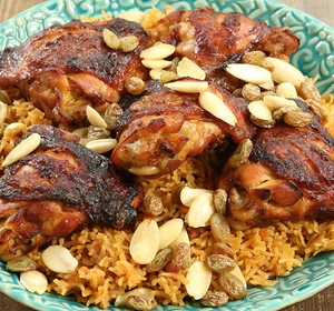 Chicken Al Kabsa Arabian Style Chicken Biryani Arabian Recipes Chicken Kabsa By Neelam Recipe Video By Getcurried Ifood Tv
