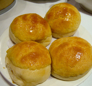 Moravian Love Feast Buns Recipe By American Kitchen Ifood Tv
