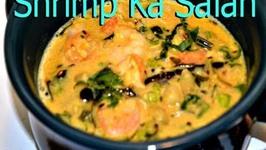Shrimp ka Salan