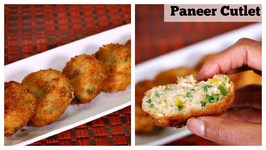 Paneer Cutlets  Kids Recipe  Quick Evening Snack  Indian Recipes