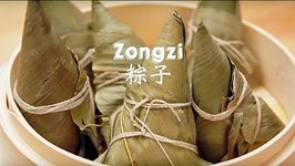 How to Make Zongzi & Happy Dragon Boat Festival!