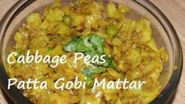 Cabbage Peas Sabzi-Bandh Gobi Matar Masala- Patta Gobhi Dry curry