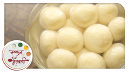 Rasgulla  Traditional Bengali Sweet  Homemade Indian Dessert  Recipe by Archana in Marathi
