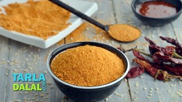 Malgapodi Powder / South Indian Gun Powder