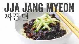 Noodles in Black Bean Sauce (JjajangmyeonJajangmyeon) Recipe Season 4, Ep. 3