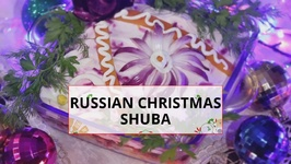 How to International Christmas Cooking: Shuba