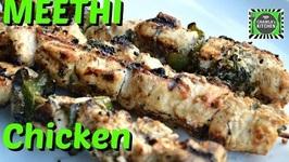 Methi Chicken Tikka  Methi Chicken Kebab  Easy Fenugreek Chicken Tikka