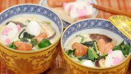 Odamaki-mushi (Egg Custard with Udon Noodles)