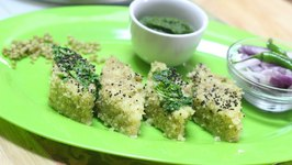 Ponk Dhokla  Steamed Rice Lentil Grain Bread Video Recipe