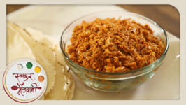 Javla Chutney  Dry Prawns  Quick and Easy  Recipe by Archana in Marathi
