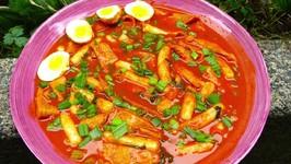 Korean Spicy Rice Cakes  - Tteokbokki
