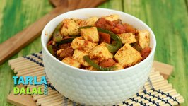 Quick Paneer Subzi ( In Gujarati ) Indian Cottage Cheese Vegetable Recipe