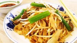 Beef Chow Fun Noodles Recipe