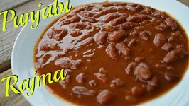 Rajma -Punjabi Authentic-Red Kidney Beans Indian Curry