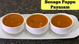 Chana Dal Payasam  Senaga Pappu Payasam - Beginners Sweet Recipe