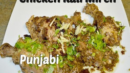 Black Pepper Chicken - Murg Kali Mirch Authentic