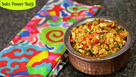 Subz Paneer Burji - Five Spice Cooking Recipe