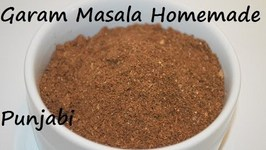 What Is Garam Masala? Home Made Recipe Of Spice Mix for All Indian Curries
