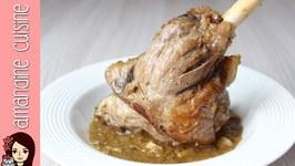 Recette de Pques: Souris d'agneau caramlise au four