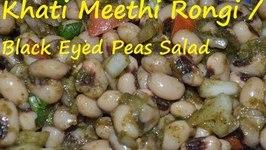 Khati Meethi Rongi Chaat-Tangy Black Eyed Beans/Peas Salad