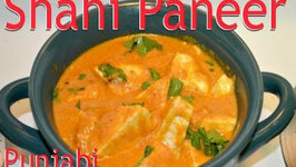 Shahi Paneer Authentic Punjabi Recipe