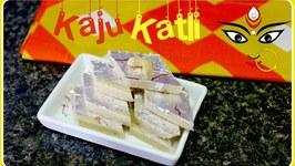 Kaju Katli Quick Indian Festive Dessert