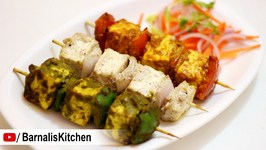 3 Easy Paneer Tikka Recipes - Paneer Tikka Recipe - Indian Vege Starter - Independence day