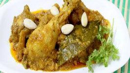 Chicken Korma Delhi Restaurant Style