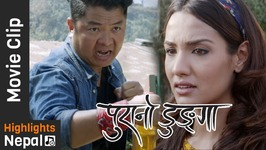 New Nepali Movie PURANO DUNGA Comedy Scene 2017/2074 - Dayahang Rai