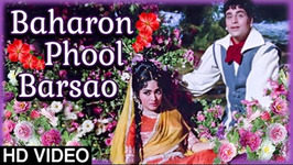 Baharon Phool Barsao Full Song (HD)  Suraj Songs 1966  Mohammed Rafi Songs  Shankar Jaikishan Hit