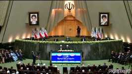 Mogherini Amongst Foreign Dignitaries Present as Rouhani Inaugurated For Second Term as President