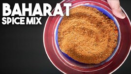 How To Make Baharat Spice Mix