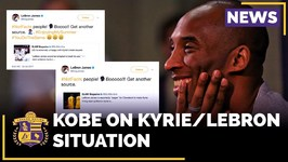 Kobe Bryant Chimes In On Kyrie Irving, LeBron James Situation