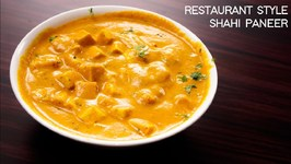 Shahi Paneer - Restaurant Style Cottage Cheese Curry