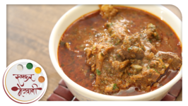 Spicy Mutton Curry - Recipe By Archana - Restaurant Style - Easy Indian Main Course In Marathi