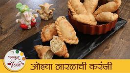 Olya Naralachi Karanji - Fresh Coconut Karanji - Archana