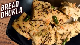 Bread Dhokla / Instant Bread Dhokla / Quick And Easy Breakfast Recipe / BREAD Recipes / Ruchi