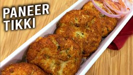 Paneer Tikki / Father's Day Special Recipe / How To Make Paneer Tikki / Best Paneer Snacks / Ruchi