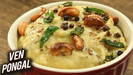 Ven Pongal / Pongal Special Recipe / How To Make Ven Pongal / South Indian Style Ven Pongal