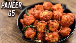 How To Make Paneer 65 - Paneer 65 - Paneer Fry Recipe - Paneer Snacks Recipe By Varun