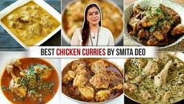 Best Chicken Curries Recipes  Patiala Chicken  Peshawari Chicken  Chicken Korma  Smita Deo