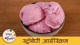 Strawberry Ice Cream - Summer Dessert Dipali