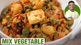 How To Make Mix Vegetable Sabzi - Restaurant Style Mix Veg Sabji - Lunch Box Recipe By Varun