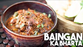 Baigan Ka Bharta - Eggplant - Vegan - Vegetarian