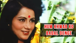 Hum Khwab Ko Badal Denge - Yesudas and Hemlata Hit Duet Song - Mithun Chakraborty Songs